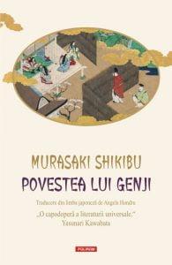 Povestea lui Genji - coperta