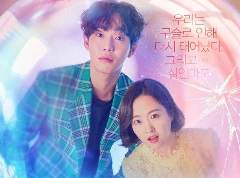 Abyss_magia din abis seriale coreene