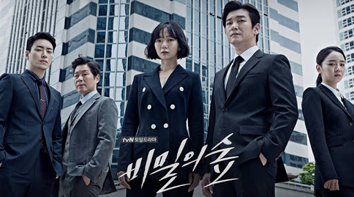 strainul kdrama seriale coreene