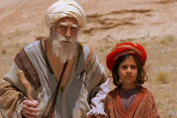 BabAziz filme spirituale